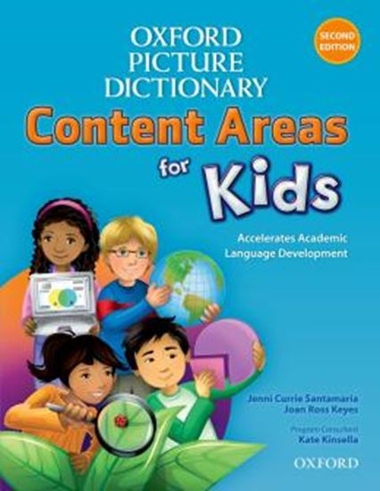 Picture of OXFORD PICTURE DICTIONARY CONTENT AREAS FOR KIDS ENGLISH DICTIONARY - SECOND EDITION