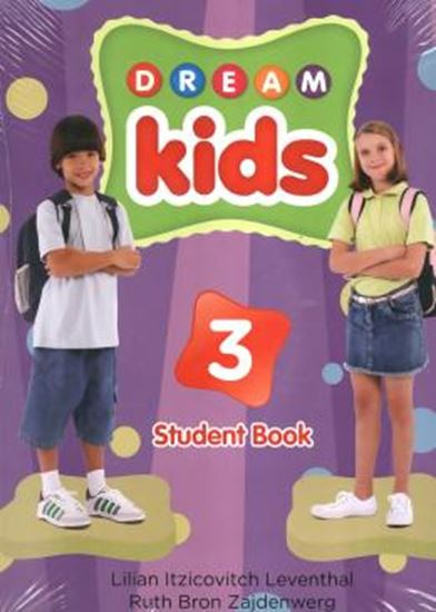 Picture of DREAM KIDS 3 SB PACK