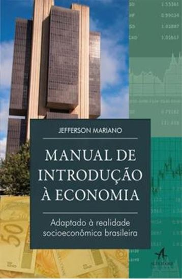 Picture of MANUAL DE INTRODUCAO A ECONOMIA